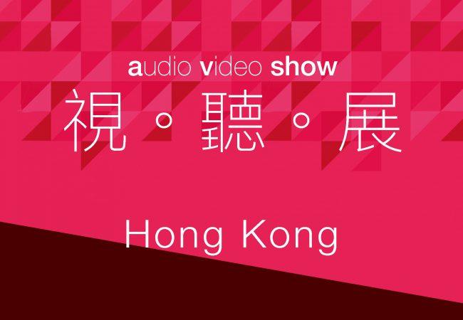 HKAV show Banner